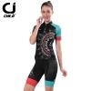 พร้อมส่ง >> ชุดปั่นจักรยาน New 2016 รุ่นใหม่ล่าสุด CJ ชุดขี่จักรยาน คุณภาพดี สีดำน้ำเงิน