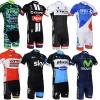 **สินค้าพรีออเดอร์**New 2015 ชุดจักรยานทีมแข่ง(เสื้อ+กางเกงปั่นจักรยาน)