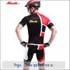 **พรีออเดอร์**ชุดปั่นจักรยาน (เสื้อแขนสั้น+กางเกงขี่จักรยาน)