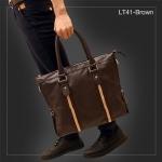 LT41-Brown กระเป๋าถือผู้ชาย + สะพายข้าง หนัง PU สีน้ำตาล