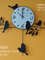 นาฬิกาติดผนังตกแต่งบ้าน สไตล์โมเดิร์น รูปนกเกาะกิ่งไม้ - HT0001
