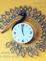 นาฬิกาติดผนัง Modern รูปนกยูงทอง รหัส HT0010 ประดับคริสตัล