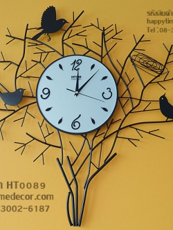 นาฬิกาติดผนังเก๋ๆ รูปกิ่งไม้รังนกดำ