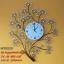 นาฬิกาติดผนังสไตล์โมเดิร์น Modern รูปช่อดอกไม้ประดับคริสตัล รหัส HT0009 thumbnail 1