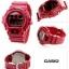 Casio G-Shock Limited models รุ่น DW-6900MF-4DR thumbnail 4