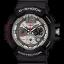 Casio G-Shock Standard ANA รุ่น GAC-110-1A thumbnail 1