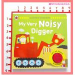 My Very Noisy Digger - Sound Book