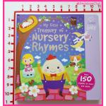 My First Treasury of NURSERY RHYMES
