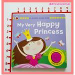 My Very Happy Princess - Sound Book