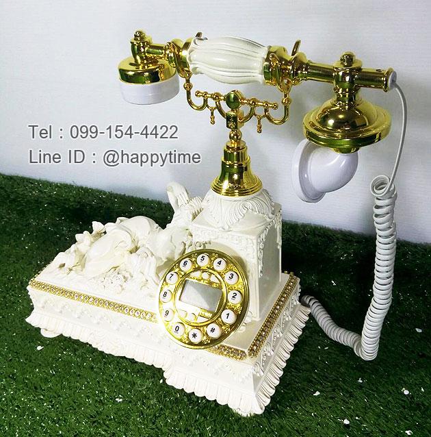 โทรศัพท์เรซิ่น
