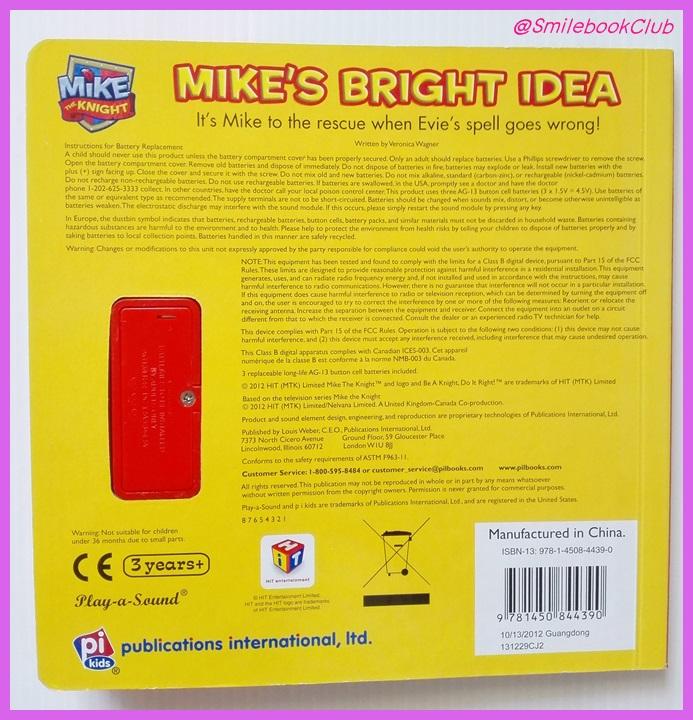 MIKEs BRIGHT IDEA