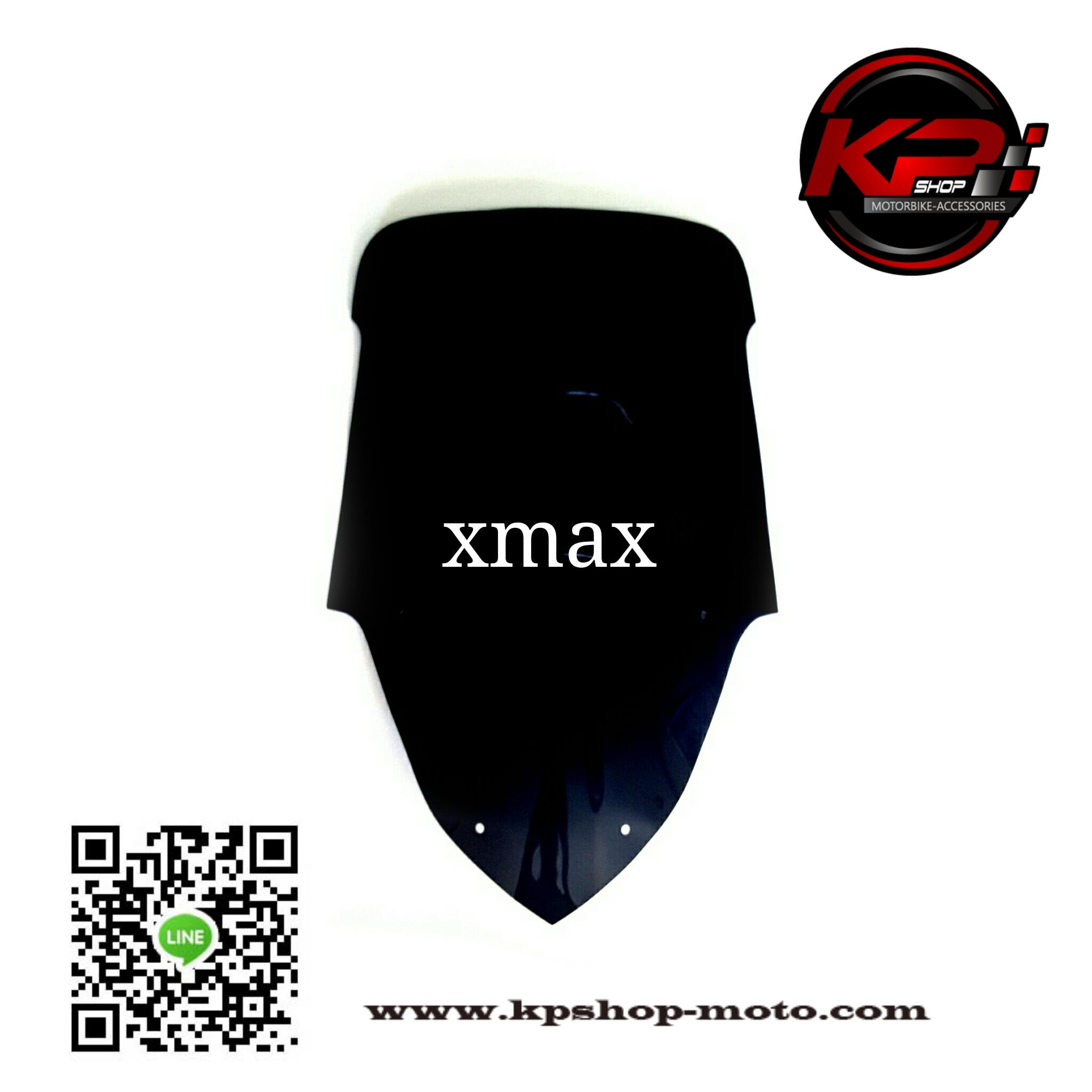 ชิวหน้า xmax ทรงสูง