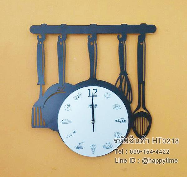 นาฬิกาแขวนติดผนัง รุ่นกะทะ+ตาหลิว ดีไซน์ Modern สวยเก๋ไม่เหมือนใคร