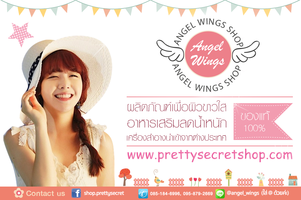 Angel Wings Shop