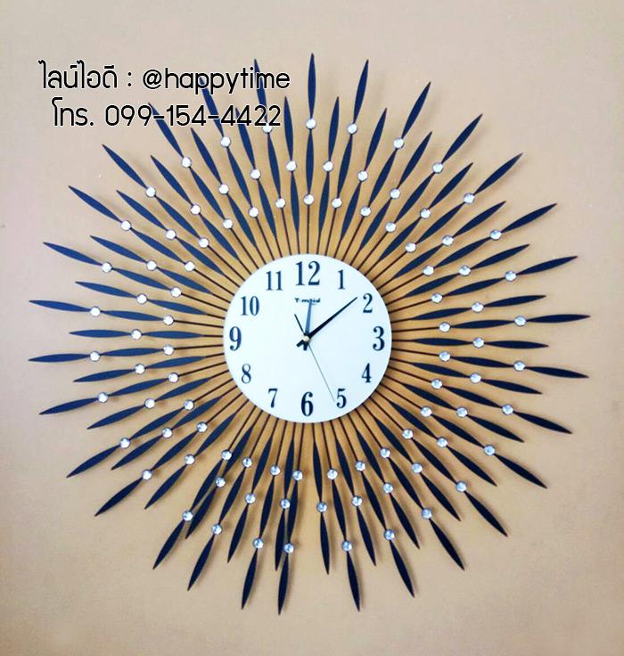 นาฬิกาติดผนัง รุ่นใบไม้พลอยใหญ่ T-Meid