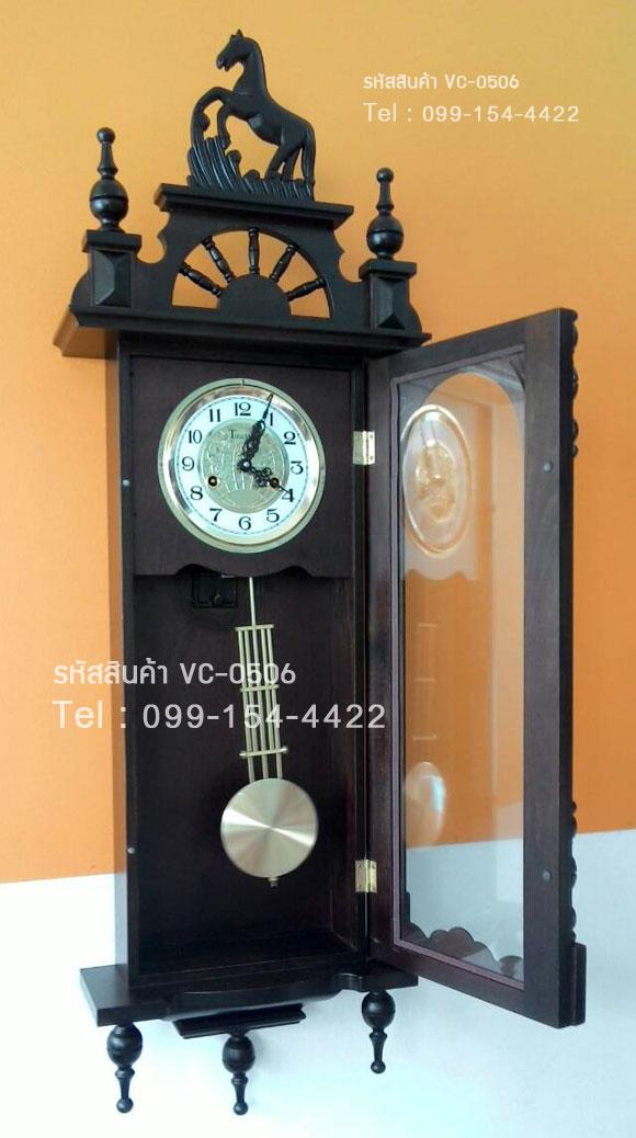 นาฬิกาแขวนติดผนัง