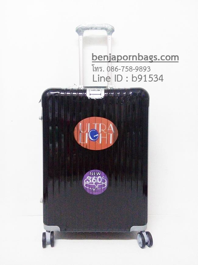 กระเป๋าเดินทางล้อลาก สีดำ ขอบอลูมิเนียม ไซส์ 24 นิ้ว