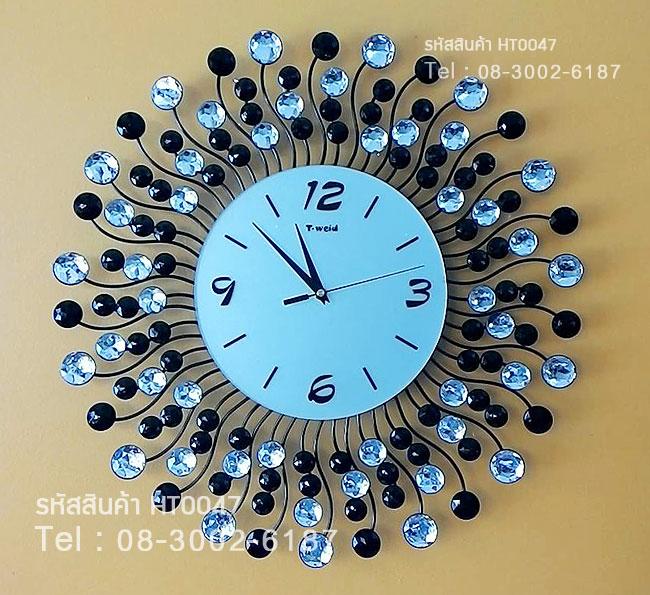 นาฬิกาแขวนแต่งบ้าน ประดับพลอยขาวดำ