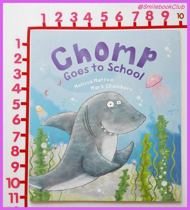 Chomp Goes to School