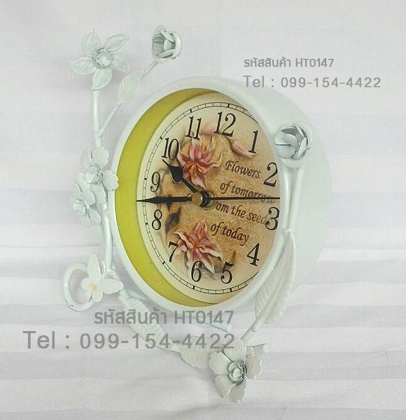นาฬิกาตั้งโต๊ะ Vintage