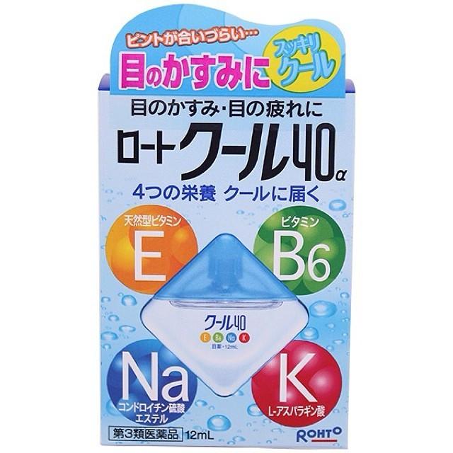 (พร้อมส่ง) ยาหยอดตาญี่ปุ่น Rohto Vita 40 Beta eyedrop