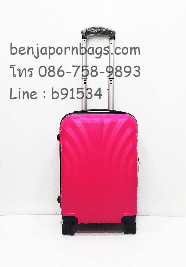 กระเป๋าเดินทางล้อลาก คันชักคู่ ไฟเบอร์ ลายพัด สีชมพู