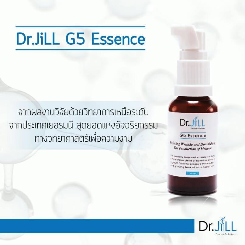G5 Essence