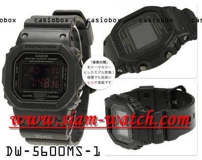 Casio-G-Shock-dw-5600ms-1dr_www.siam-watch.com