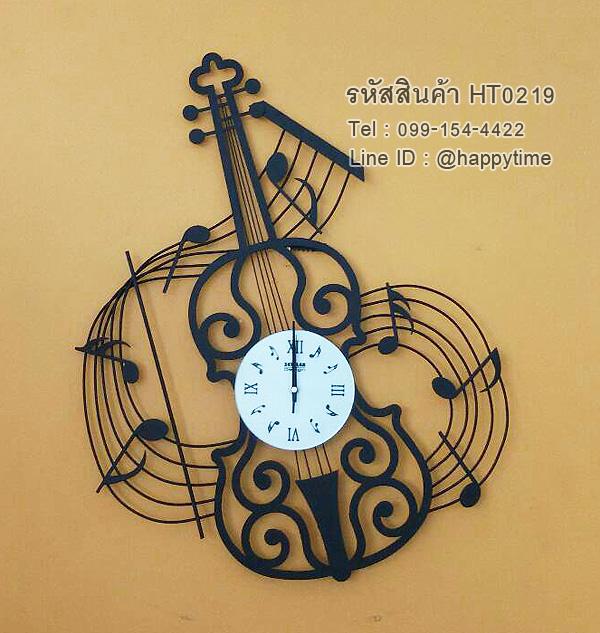 นาฬิกาแขวนผนังดีไซน์สวย สไตล์โมเดิร์น รุ่นไวโอลิน 3477-HT0219