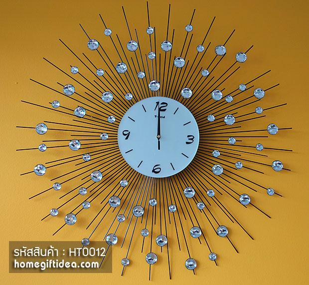 นาฬิกาแขวนแต่งบ้าน ของขวัญวันขึ้นบ้านใหม่สวยหรูดูดี รูปทรงพระอาทิตย์