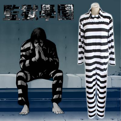 ชุดคอสเพลย์ชายแฟชั่น Prison School แนวชุดนักโทษเรือนจำ