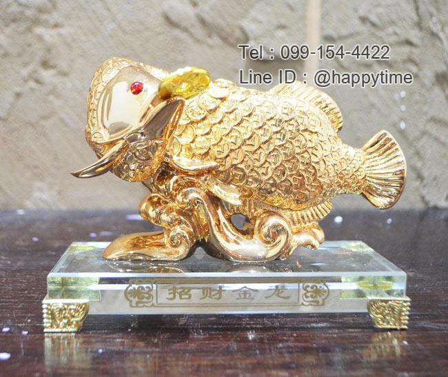 ของขวัญมงคลวันเปิดร้านใหม่ ปลามังกรคาบเหรียญ
