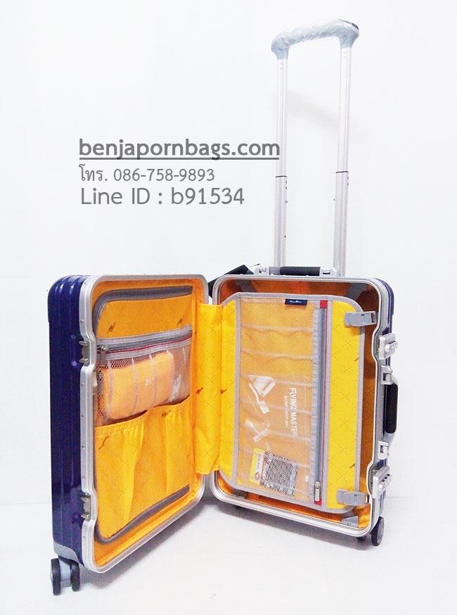 กระเป๋าเดินทางสีน้ำเงิน