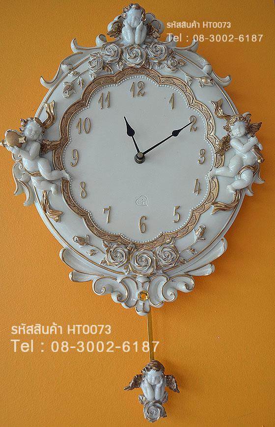 นาฬิกาแขวนผนัง ประดับด้วยคิวปิดน้อยสไตล์ยุโรป