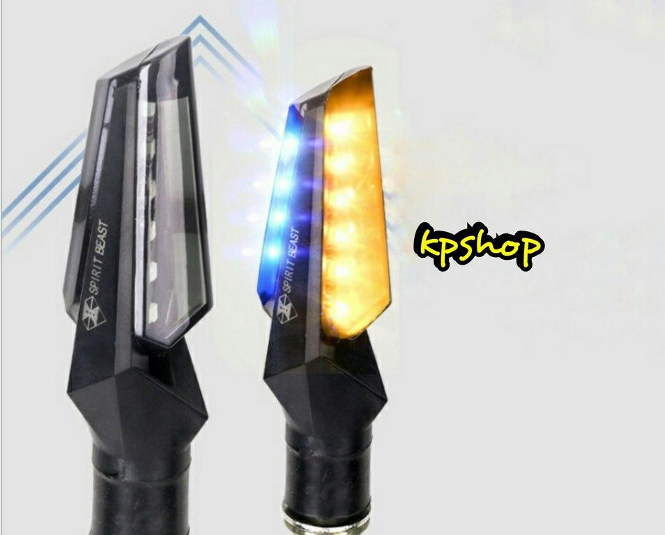 ไฟเลี้ยวมอเตอร์ไซค์แต่ง รุ่น L4 ไฟสองสี