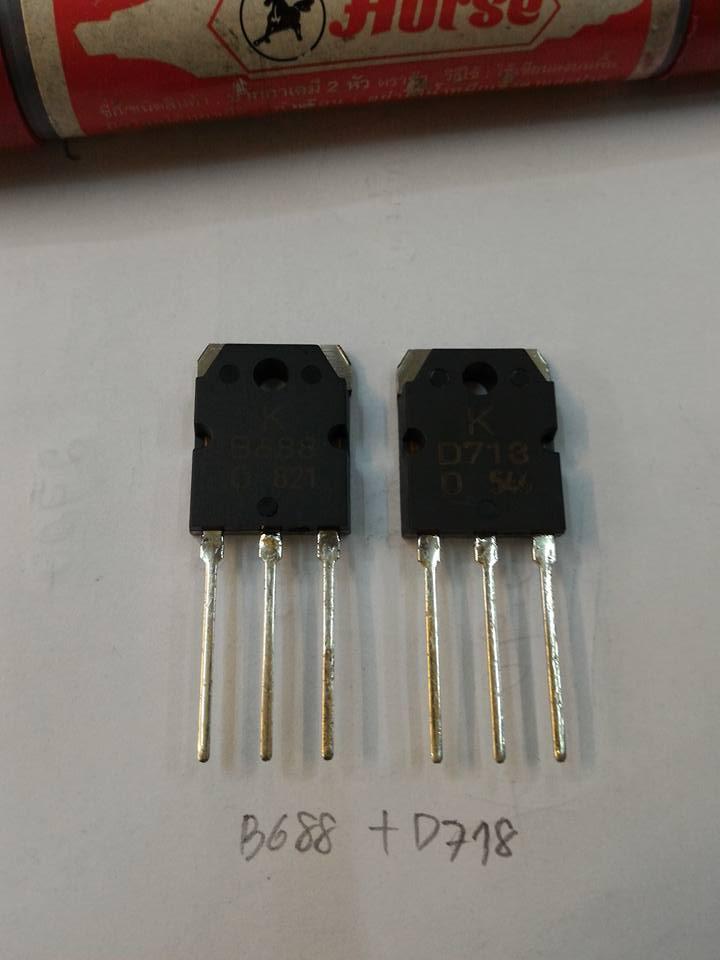 2SB688+2SD718ขายเป็นคู่ตัวถังT0-247