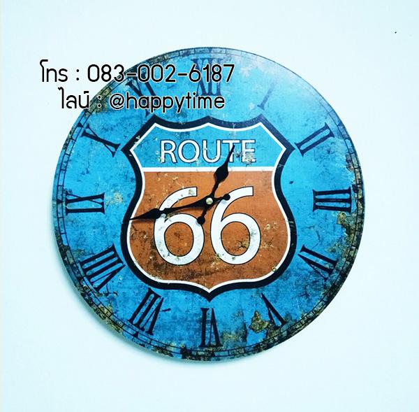 นาฬิกาตกแต่งบ้าน รุ่นโลโก้ ROUTE66