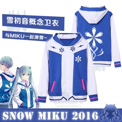 ชุดคอสเพลย์หญิงแฟชั่น Vocaloid Hatsune Miku แนวแจ็คเก็ตแขนยาว