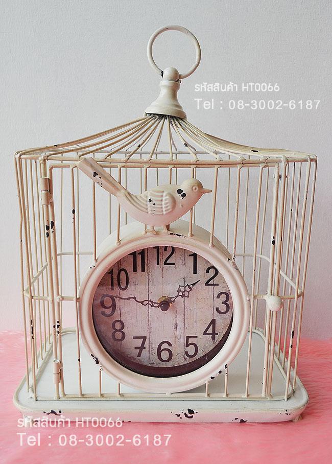 นาฬิกากรงนกตั้งโต๊ะ (แขวนก็ได้) สีขาว สไตล์วินเทจ