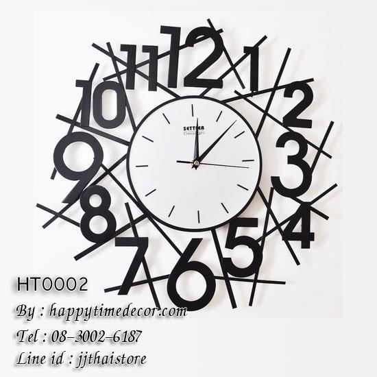 นาฬิกาแขวนผนัง สไตล์ Modern Country เลขอารบิกตัวใหญ่ - HT0002