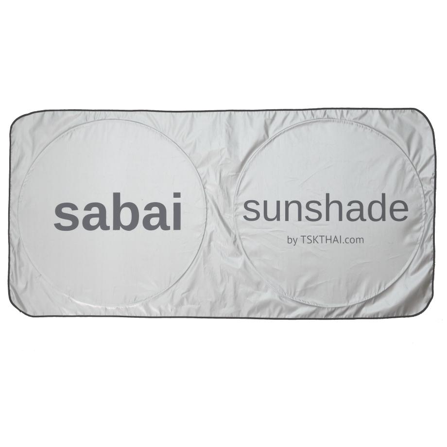 ม่านบังแดดด้านหน้า Sabai Sunshade รุ่น interior FRONT SUNSHADE