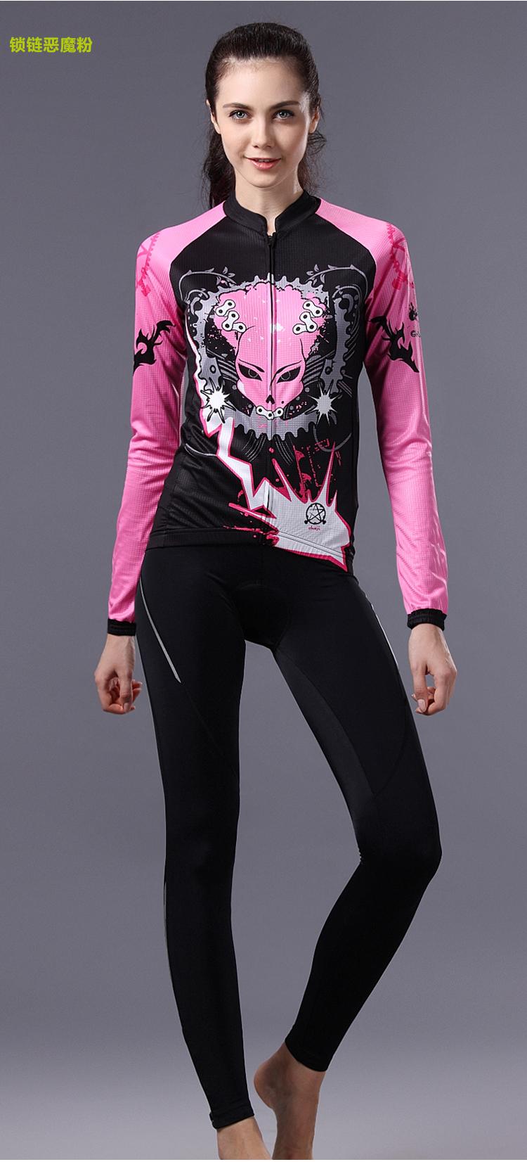 **สินค้าพรีออเดอร์**ชุดปั่นจักรยาน ผู้หญิง(เสื้อปั่นจักรยานแขนยาว+กางเกงปั่นจักรยานแขนยาว)