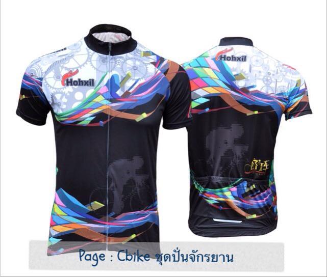 **พรีออเดอร์**ชุดปั่นจักรยาน (เสื้อแขนสั้นขี่จักรยาน+กางเกงจักรยาน)เนื้อผ้าดี ใส่แล้วสวยไม่ซ้ำใคร