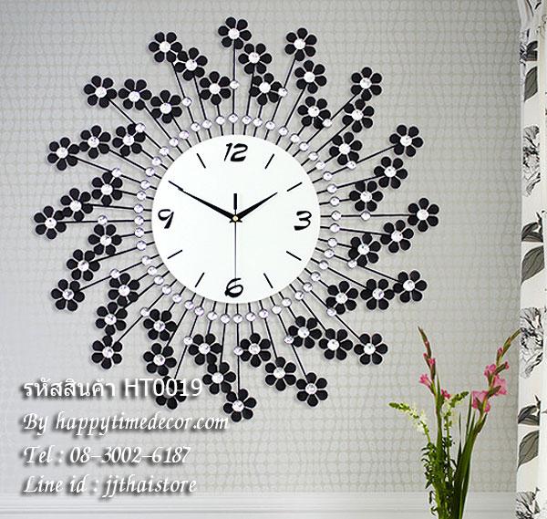 นาฬิกาแขวนผนัง สไตล์ Modern รูปดอกไม้เยอะประดับพลอย