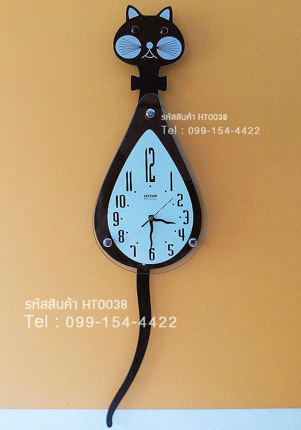 นาฬิกาแขวนติดผนังเก๋ๆ รูปแมวดำ หางกระดิกได้ตามจังหวะนาฬิกา - HT0038