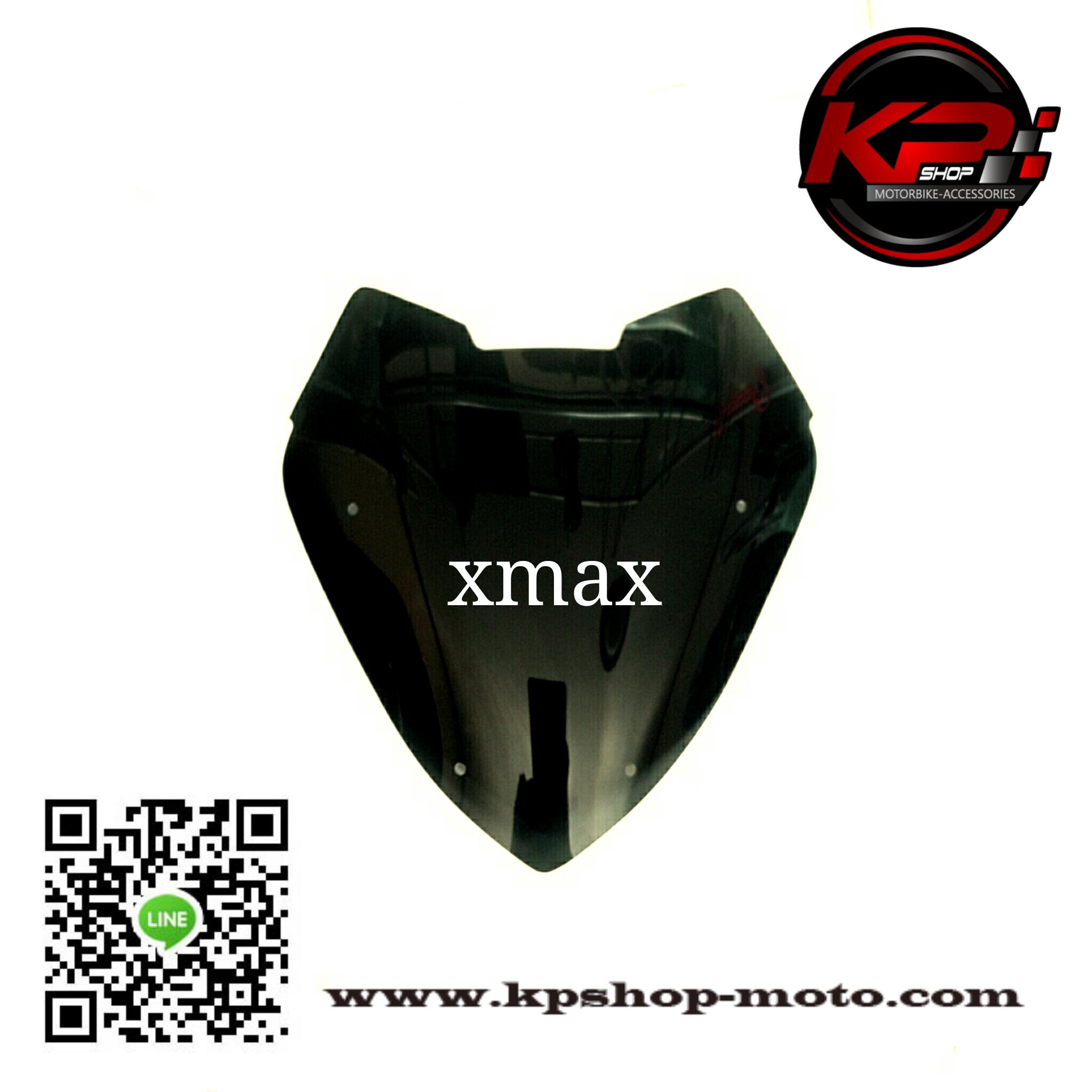 ชิวหน้า xmax