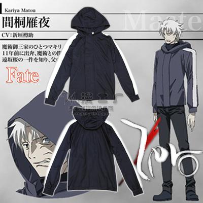 ชุดคอสเพลย์ชายแฟชั่น Fate Zero ปฐมบทสงครามจอกศักดิ์สิทธิ์