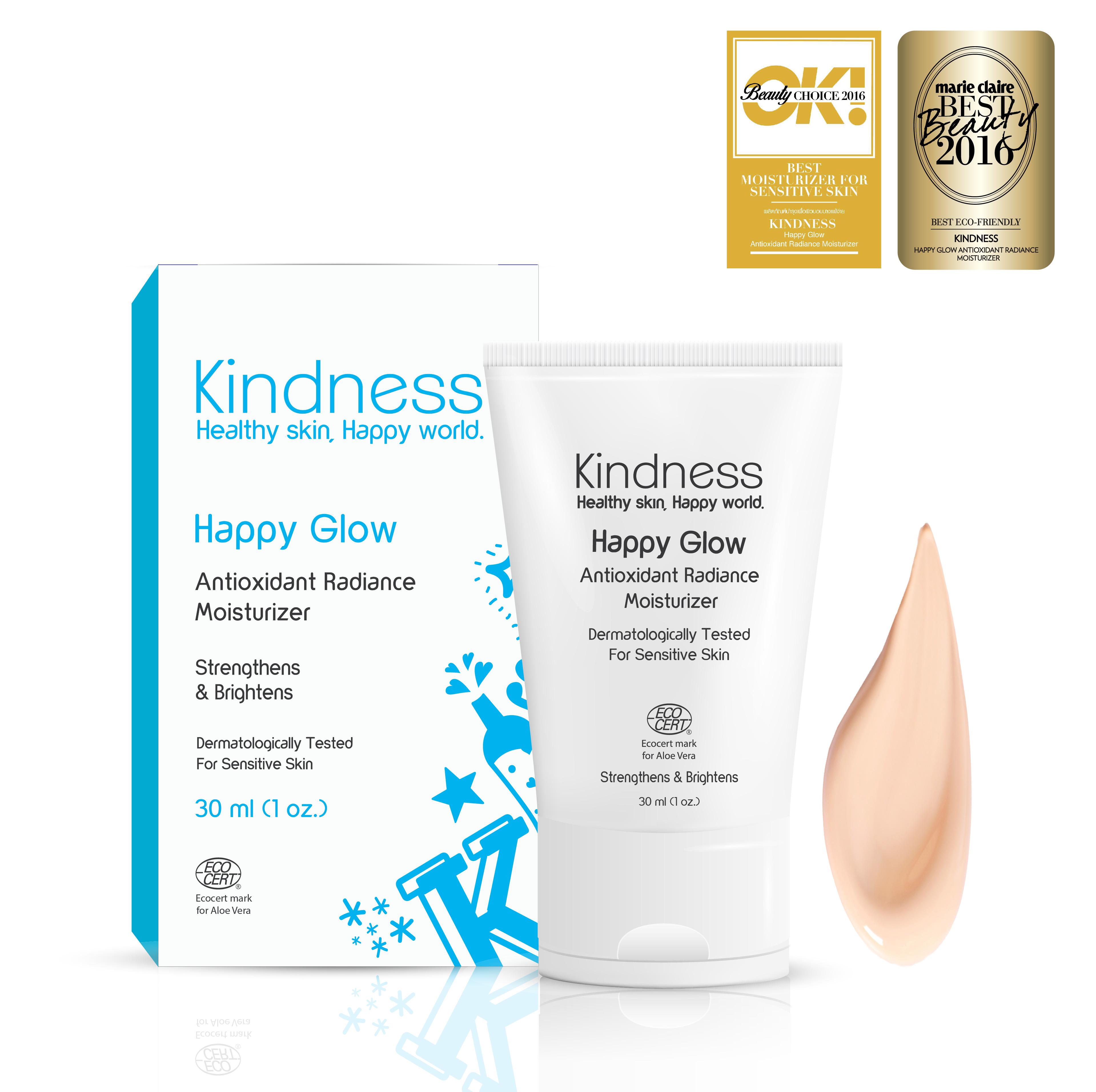 ครีม Kindness Happy Glow สำหรับผิวแพ้ง่าย เป็นสิว