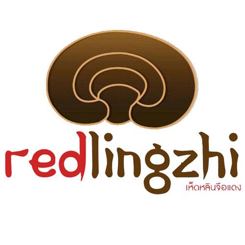 logo redlingzhi เห็ดหลินจือ