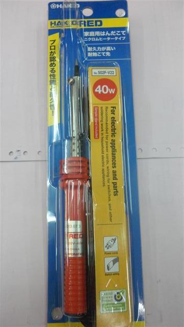 HAKKOหัวแร้งmodel NO.502F-V22 40W หัวแร้งแช่ด้ามปากกาไฟเข้า220-240VAC